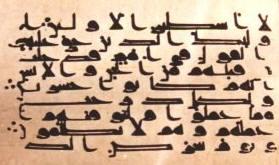 http://www.eslam.de/begriffe/a/images/ali_ibn_abu_talib1.jpg