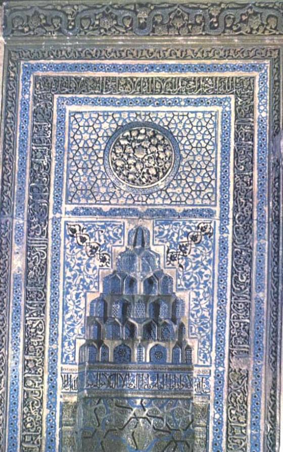 صور المحراب لمساجد مشهورة Arslanhane_moschee