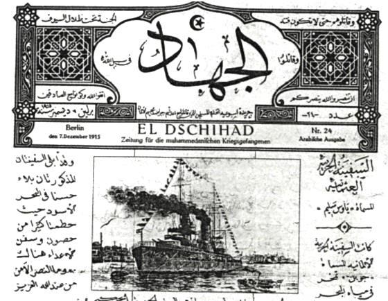 http://www.eslam.de/begriffe/e/images/el_dschihad1.jpg