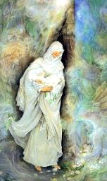 Fatima Bint Asad | RM.