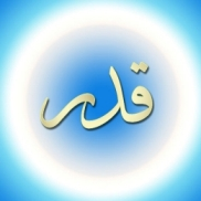 schicksal arabisch