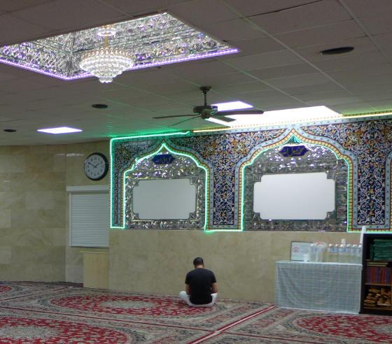 Belal Moschee Gebetszeiten