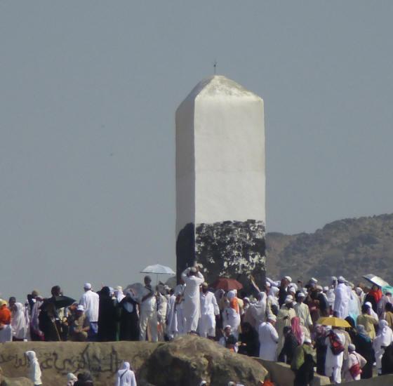 Berg Arafat - Bildergalerie Sadiq