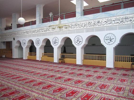 Moschee In Nürnberg