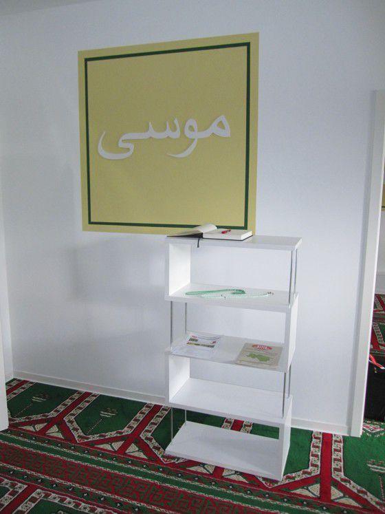 flughafenmoschee bildergalerie. Black Bedroom Furniture Sets. Home Design Ideas
