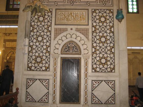 صور المحراب لمساجد مشهورة Gebetsnische_bildergalerie04