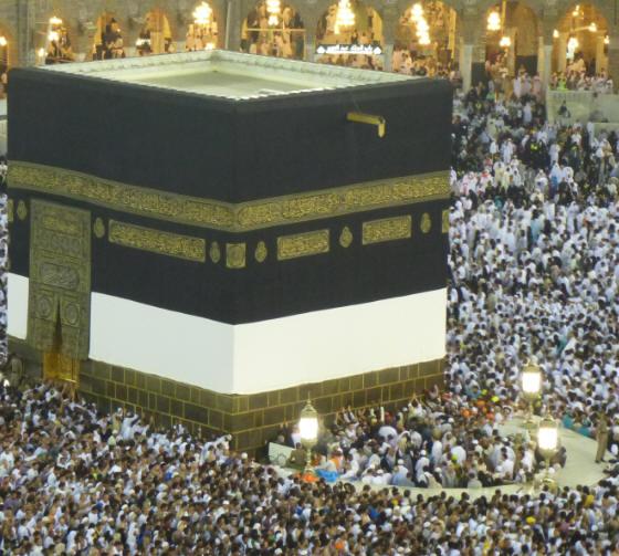 Kaaba for Interieur aussprache