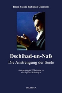 Dschihad un Nafs