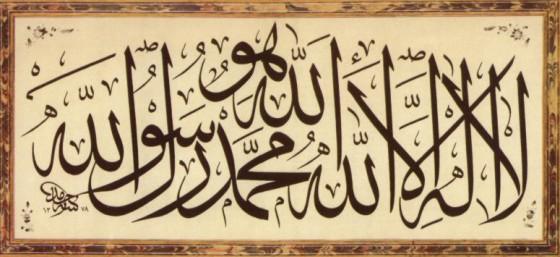 Islamisches Glaubensbekenntnis