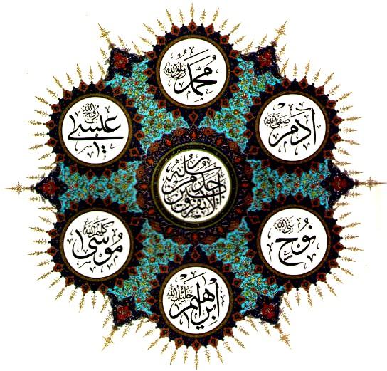 Propheten Islam